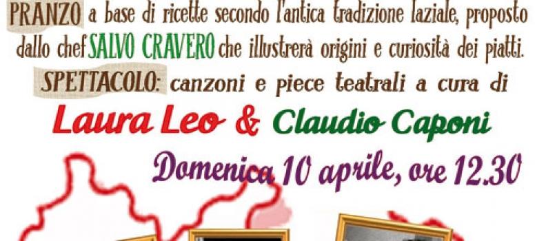"""""""Da Regione in Regione"""": LAZIO """"GOUR-MAGN"""".  A Il Marrugio nuova tappa del viaggio """"cult-eno-gastronomico"""" italiano"""